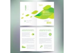 生态环保宣传册子设计