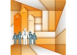 黄色立体空间商务人物信息图表