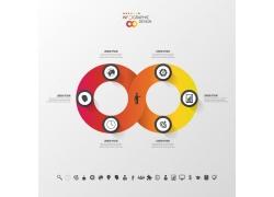 彩色连接圆环信息图表