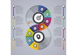 彩色圆环箭耙信息图表