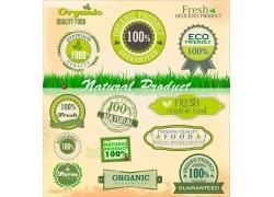 百分百生态环保食品标签