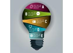 电灯泡信息图表标签
