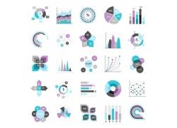 彩色商务标签信息图表