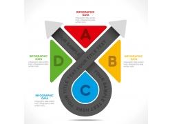 彩色三角形曲线信息图表