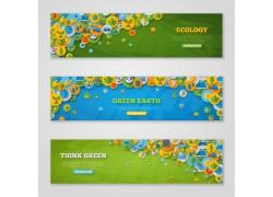 生态环保横幅设计
