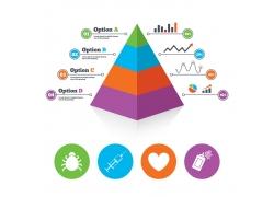 彩色立体三角形信息图表