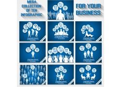 蓝色背景商务人物图表