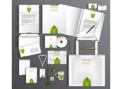 绿色箭头vi设计