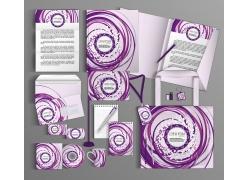 紫色圆圈vi设计