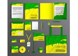 黄绿色条纹vi设计