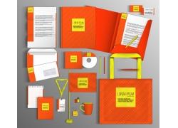 橙色条纹vi设计
