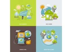 绿色生态环保背景