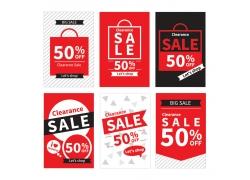 購物熱賣海報