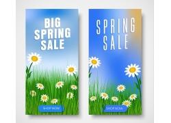 春天促销海报设计