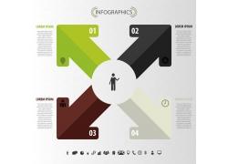 箭头商务人物图表