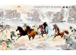八骏图中国画