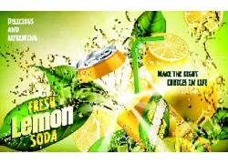 檸檬飲料海報設計