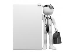 3D小人醫生廣告牌