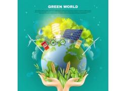 绿色环保背景设计