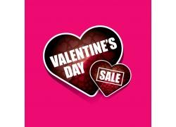 爱心粉色情人节海报