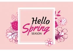 粉色春天花朵