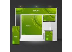 绿色环保展厅设计