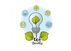 绿色环保创意海报