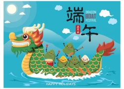传统节日海报