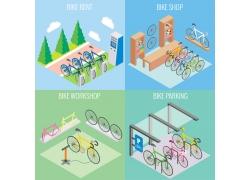共享单车广告背景设计