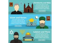 伊斯兰教建筑与人物设计