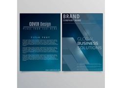 蓝色背景企业单页设计