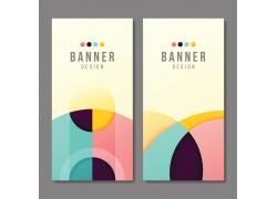 彩色卡片背景设计