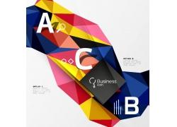 彩色立体图表设计