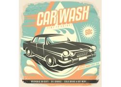 汽车广告背景设计