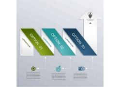 彩色扭曲丝带信息图表设计