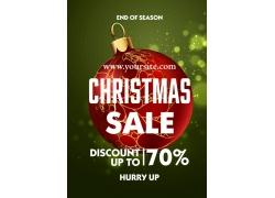 圣诞节广告背景设计