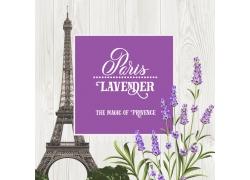 紫色花朵与铁塔设计
