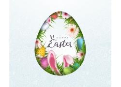 花朵图案彩蛋