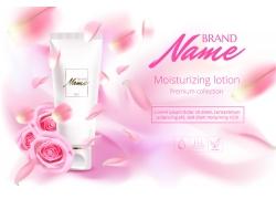 女人护肤品广告设计