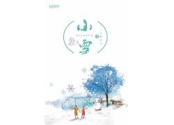 雪人水彩树冬季海报