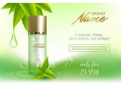 水泡绿叶化妆品海报