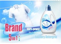 洗衣液广告海报设计