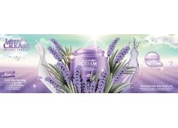 紫色化妆品海报
