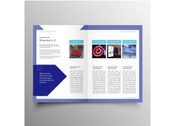企业画册背景