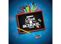 黑板彩色笔