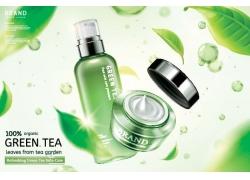 绿叶化妆品海报