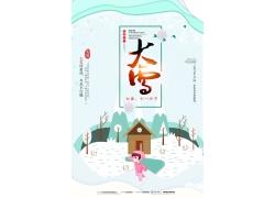 开心小女孩房屋大雪海报