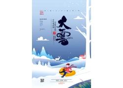滑雪小女孩大雪海报