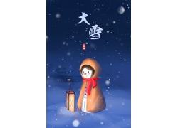 灯和小女孩雪人中国风大雪节气海报