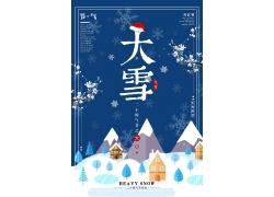 小屋树林中国风大雪海报